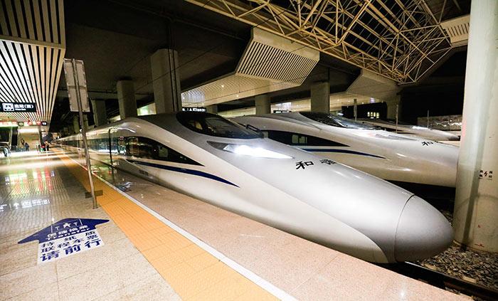 Tren de alta velocidad de categoría G.