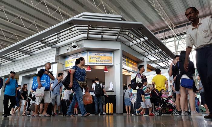 Tren de Singapur a Malaca