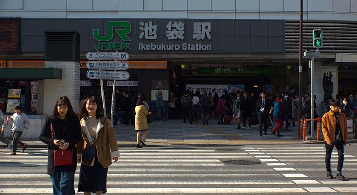 De Nagoya a Tokio en autobús