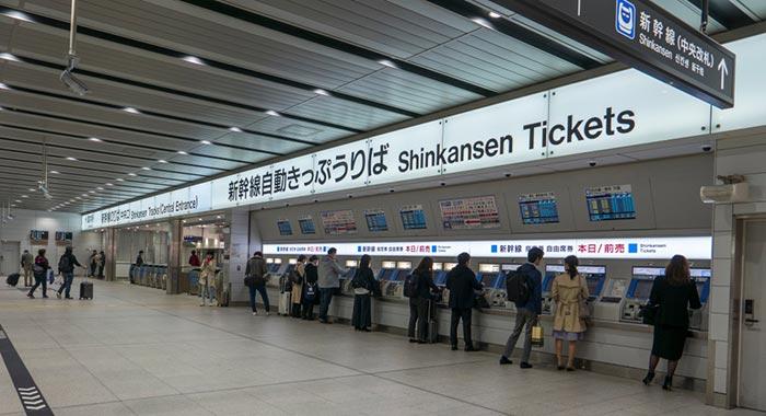 Dónde comprar los billetes para viajar en tren por Japón